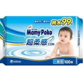 滿意寶寶柔棉型濕巾補充包100抽【康是美】