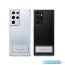 Samsung三星 原廠Galaxy S21 Ultra G998專用 透明立架式背蓋【公司貨】