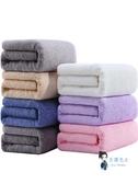 浴巾 浴巾棉質成人男女柔軟吸水速幹加厚大號毛巾兒童家用裹巾 多色