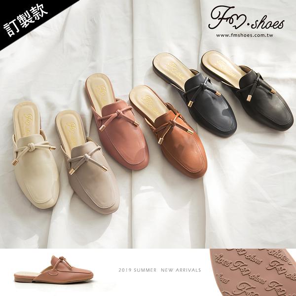 懶人鞋.皮革朵結穆勒鞋(粉、咖)-FM時尚美鞋-訂製款.Shiny