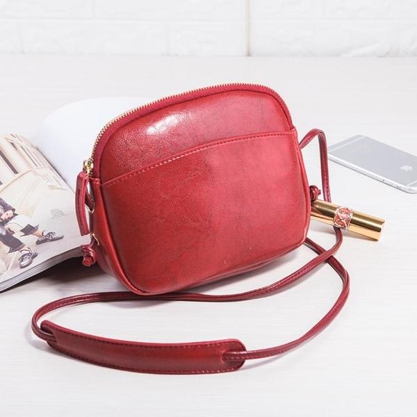 斜背包上新夏天小包包女新款潮百搭迷你貝殼包側背斜背包女包 限時特惠