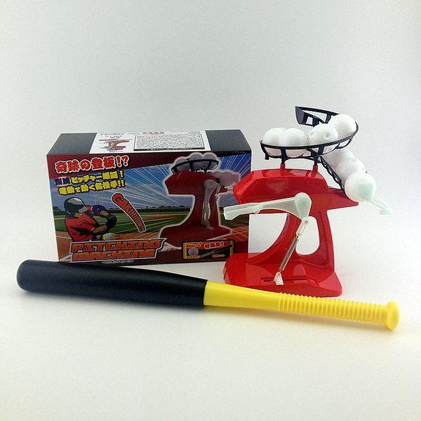 【NF77 棒球發球機】大聯盟 棒球自動發球機 戶外親子互動迷你兒童棒球機玩具