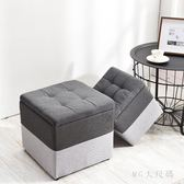 收納凳 儲物凳矮凳實木凳子換鞋凳客廳沙發凳簡約時尚創意凳子矮墩 QG26308『M&G大尺碼』
