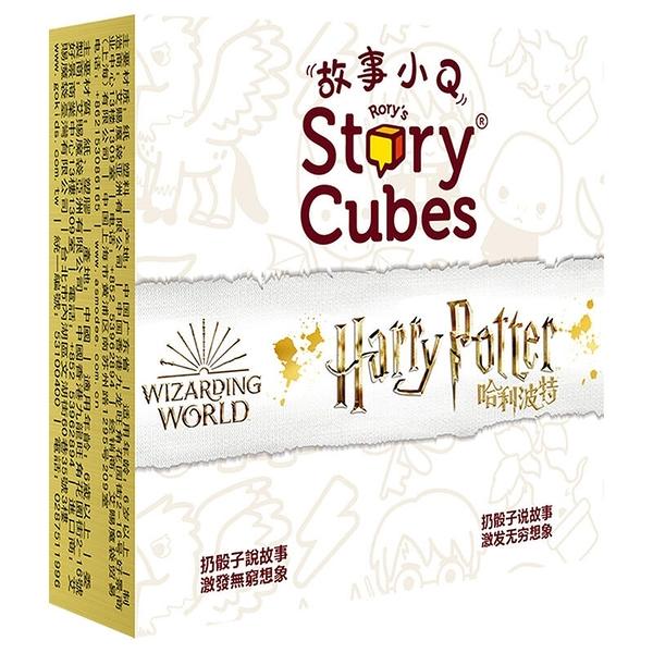 『高雄龐奇桌遊』 故事小Q 哈利波特版 RORY'S STORY CUBES HARRY POTTER 繁體中文版 正版桌上遊戲專賣店