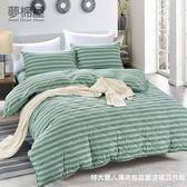 夢棉屋-舒適系列海島棉6x7尺特大雙人薄式床包涼被四件組-淡墨