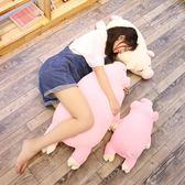 兒童玩偶 豬娃娃毛絨玩具趴趴豬玩偶公仔可愛大號睡覺抱枕生日禮物男女 快樂母嬰