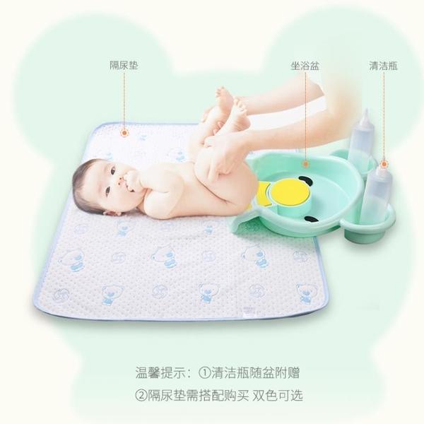 嬰兒浴盆可坐躺洗屁股寶貝洗pp新生兒塑料寶寶洗頭盆沖洗器洗澡盆