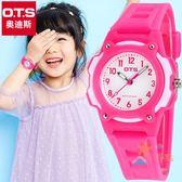 85折免運-兒童手錶兒童手錶女孩夜光石英錶女童防水小學生可愛正韓數字小孩子卡通錶