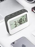 計時器 倒計時器提醒器學生用高考時間管理器考研廚房做題定時器【免運直出】