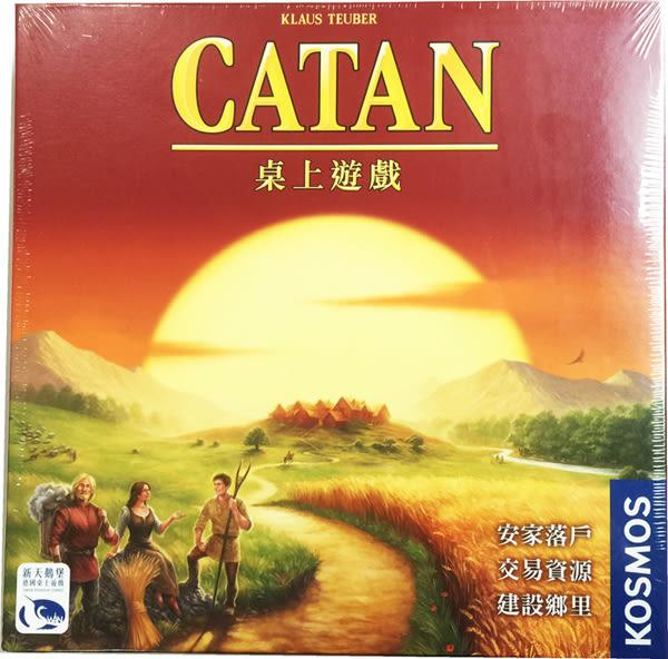 卡坦島基本版 中文版 新天鵝堡德國桌上遊戲 (音樂影片購)