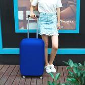 《J 精選》馬卡龍色彈力貼身行李箱保護套/防塵套(M號)
