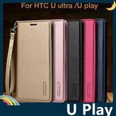 HTC U Play Hanman保護套 皮革側翻皮套 隱形磁扣 簡易防水 帶掛繩 支架 插卡 手機套 手機殼