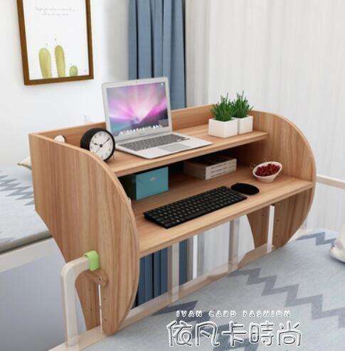 大學生床上用電腦桌上鋪宿舍神器懸空書桌床頭寫字桌寢室用懶人桌QM 依凡卡時尚