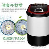 脫水機 AUX/奧克斯家用單桶筒半全自動寶嬰兒童小型迷你洗衣機脫水甩干220V 卡卡西