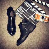 馬丁靴 純色-英倫紳士切爾西側拉鍊男中筒靴73kw37【巴黎精品】