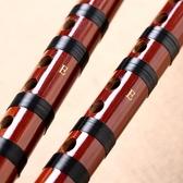 笛子初學成人零基礎入門苦竹笛自學兒童橫笛