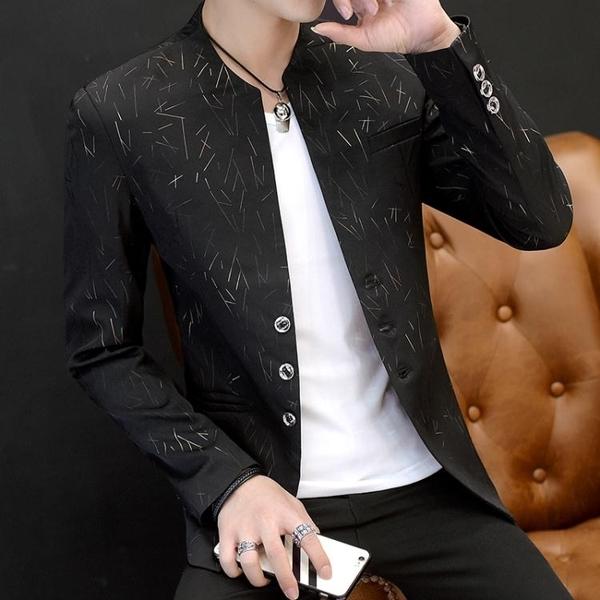 男士印花小西裝男韓版修身立領中山裝休閒西服薄外套青年帥氣褂子 雙十二全館免運