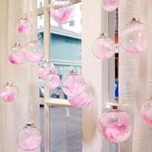 圣誕節裝飾品吊球透明球空心球塑料彩球商場珠寶店鋪吊頂布置掛飾 黛尼時尚精品
