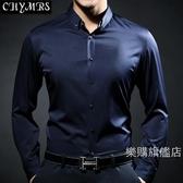 襯衫襯衫男長袖秋季素面修身正韓商務休閒免燙厚款男士襯衣白