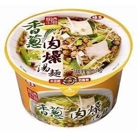 味王香蔥肉燥湯麵碗(12入/箱)*2箱【合迷雅好物超級商城】