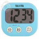 TANITA TD-384計時器-藍 [50293]◇美容美髮美甲新秘專業材料◇