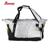 【Bonny】波力風尚系列運動包