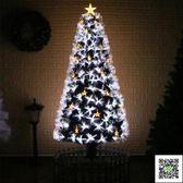 聖誕樹 圣誕樹光纖樹1.5米1.8m2.1裝飾品圣誕節居家裝飾擺件圣誕樹套餐 igo霓裳細軟