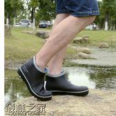 新年鉅惠 夏季短筒橡膠雨鞋男女低筒雨靴親子輕便防滑防水膠鞋男套鞋