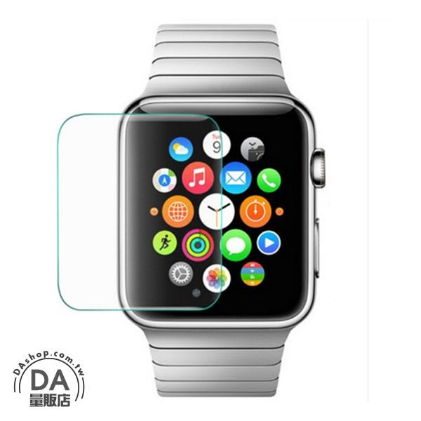 【手配任選3件88折】Apple watch series 2 9H 鋼化 玻璃 保護貼 保護膜 38mm/42mm