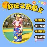 袋鼠跳跳帶 兒童幼兒園跳袋感統訓練器材拓展趣味運動會道具成人袋鼠跳跳袋 多色