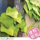 創意逼真楓葉造型N次貼 便條貼 便利貼
