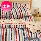 【McQueen‧麥皇后】《科星威》精梳棉雙人床包三件組