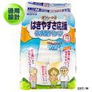 【快護】 四角輕薄成人紙尿褲 老人長照推薦 日本進口 M~L  3包/箱購