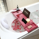浴缸置物架置物板浴缸伸縮架防滑竹歐式家用泡澡支架浴缸架泡澡架 NMS樂事館新品