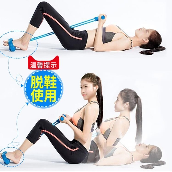 伊吉康腳蹬拉力器腰肚子運動仰臥起坐女輔助健身器材家用彈力繩 小明同學