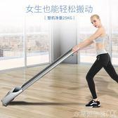 跑步機韓國KUS平板兼有跑步機男女家用款室內小型迷你折疊便攜走步機 衣間迷你屋LX