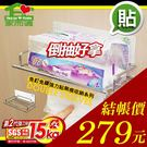 ❤限時3天搶購❤【家而適】面紙抽取式衛生...