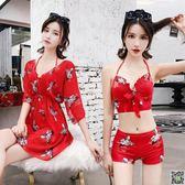 溫泉泳衣女三件套新款網紅款超仙保守分體顯瘦性感韓國游泳衣 小天使