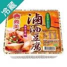 義美非基因改造滷油豆腐390G/盒【愛買...