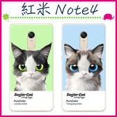 Xiaomi 紅米Note4 寵貓系列手機殼 大眼貓咪背蓋 PC手機套 可愛萌貓保護套 彩繪保護殼 硬殼