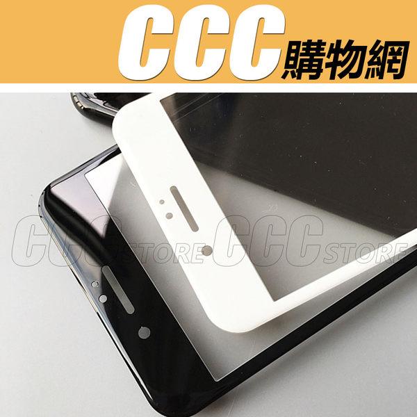 iPhone 7 Plus 6S i7  碳纖維 玻璃貼 3D曲面保護貼 不碎邊 蘋果6 6plus滿版 全螢幕 9H鋼化膜玻璃膜