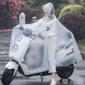 電瓶車雨衣單人男女士成人騎行電動摩托自行車韓國時尚雨披 至簡元素