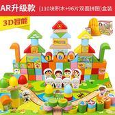 兒童積木3-6周歲益智男孩1-2歲嬰兒女孩寶寶拼裝7-8-10歲木制玩具·樂享生活館