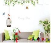 壁貼【橘果設計】綠藤鳥籠 DIY組合壁貼/牆貼/壁紙/客廳臥室浴室幼稚園室內設計裝潢