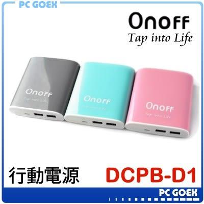 OnOff DCPB-D1 10400mAh 行動電源 灰色 ☆pcgoex 軒揚☆