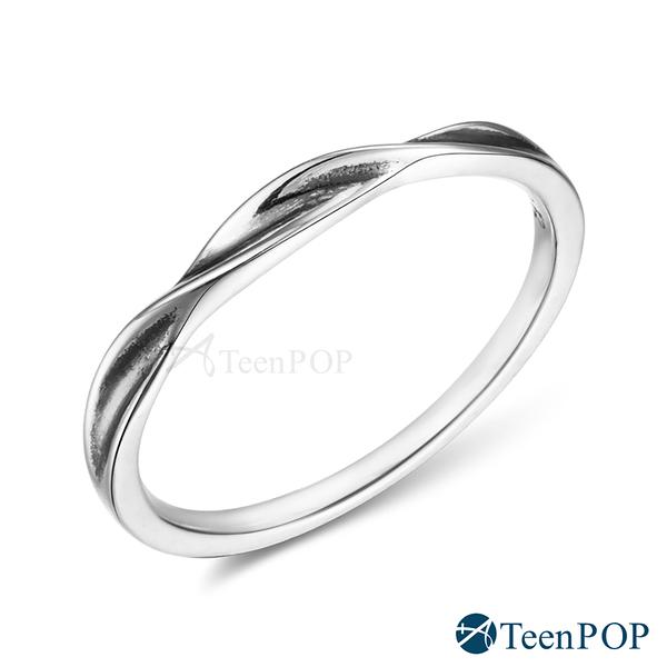 925純銀戒指 ATeenPOP 無與倫比 戒指 尾戒 女戒指