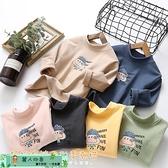 女童長袖T恤 兒童打底衫洋氣男童長袖t恤衫2020女童秋裝上衣嬰兒寶寶秋衣 麗人印象 免運