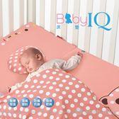 【ohoh-mini 孕婦裝】智能IQ多功能嬰幼兒萬用床墊/遊戲墊(粉藍)