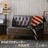 【Sato】ASHBY時光倒帶復古和風雙人皮質沙發(無扶手)