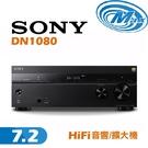 【麥士音響】SONY 索尼 STR-DN...